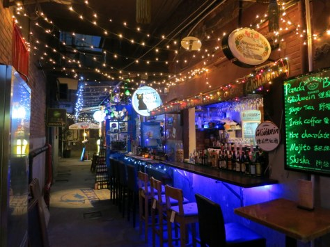 Friend's Bar