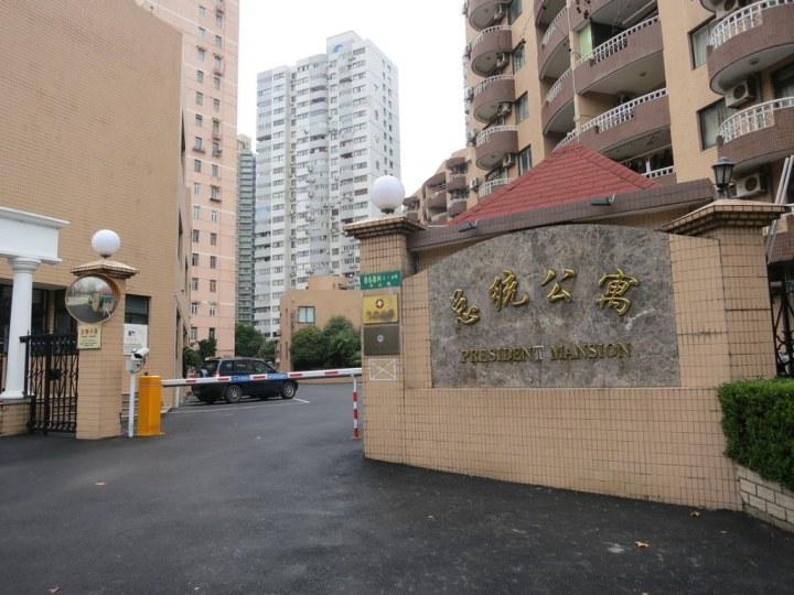 Propaganda museum entrance