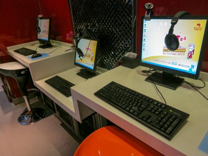 Hai-Di-Lao-Computers